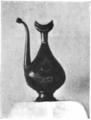 Persian Copper Vase.png