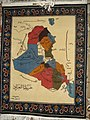 Persian gulf in Iraqi carpet 1970.jpg