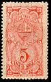 Peru 1895-96 Revenue F135.jpg