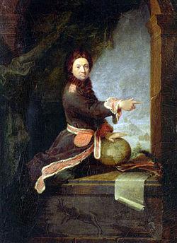 Pierre-Louis Moreau de Maupertuis (Levrac-Tournières).jpg