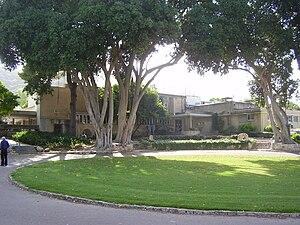 Yagur - Communal dining hall, Kibbutz Yagur