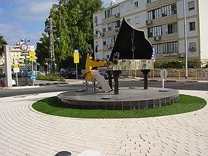 Kiryat Motzkin - Pianist Square in Kiryat Motzkin
