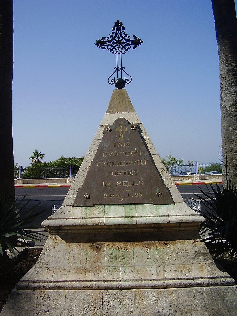 PikiWiki Israel 28194 Tomb of Napoleons soldiers in Haifa