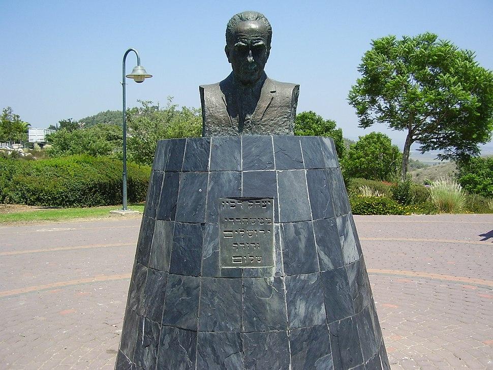 PikiWiki Israel 32283 Izhak Rabin memorial in Yokneam