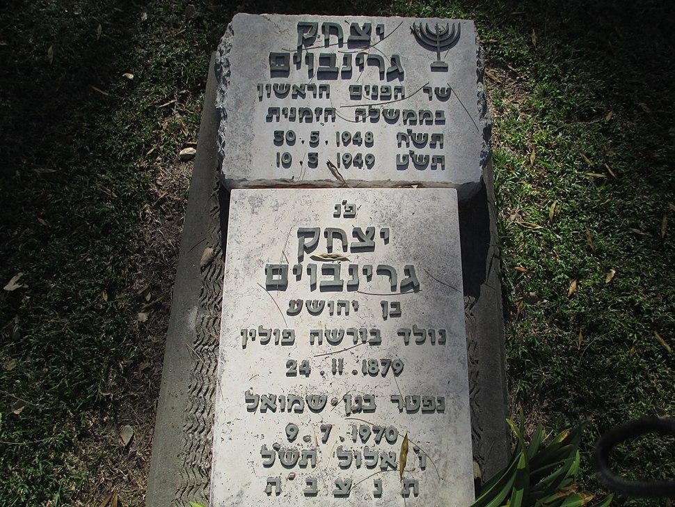 PikiWiki Israel 33330 Kibbutz Gan Shmuel