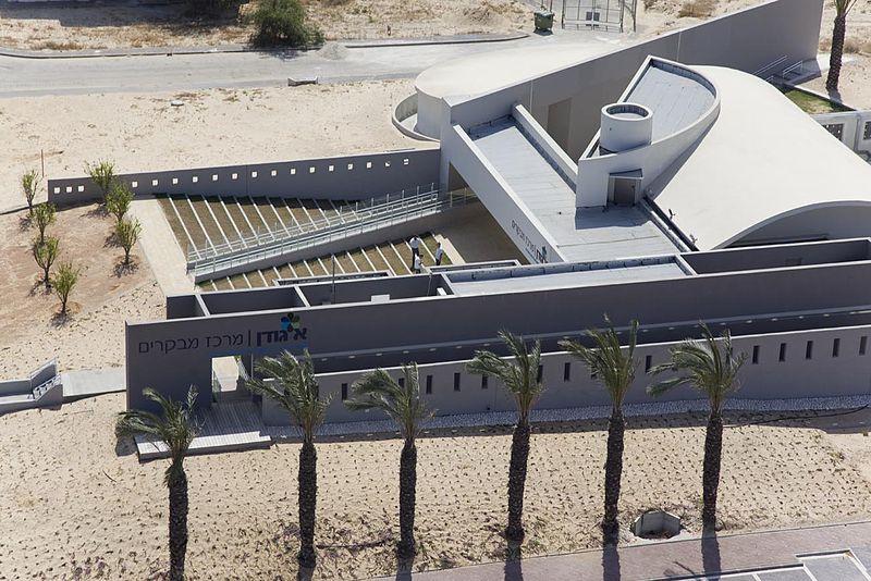 Igudan Israel Visitors Center