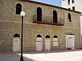 PikiWiki Israel 5602 stern house in mamilla project.jpg