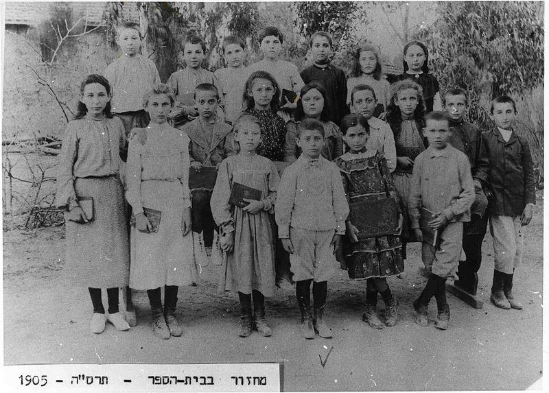 בית ספר חביב -תלמידים