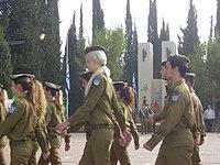 PikiWiki Israel 5670 war memorial in tel hashomer.jpg