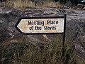 Pikworo slave camp 8.jpg
