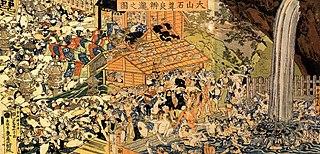 Pilgrims at the Roben waterfall, Oyama