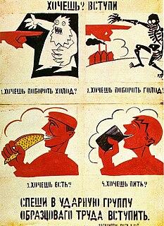 Agitprop political art from Soviet Russia