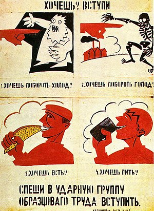 Russian Telegraph Agency - Agitprop poster by Mayakovsky