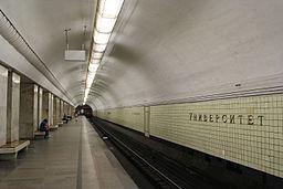 Platform of Universitet Metro Station