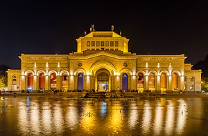 National Gallery of Armenia - The National Gallery of Armenia in Yerevan