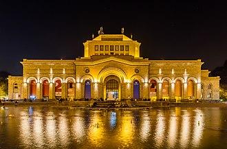 National Gallery of Armenia - The National Gallery of Armenia in Yerevan