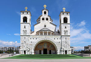 Cathedral of the Resurrection of Christ, Podgorica - Image: Podgorica, cattedrale della resurrezione di cristo, esterno 01