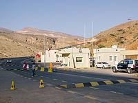 Police Checkpoint Jebel Akhdar Oman.jpg
