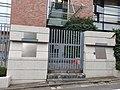 Polish Cultural Institute in Tokyo.jpg