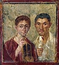 Ζευγάρι ρωμαίων, τοιχογραφία από την Πομπηία