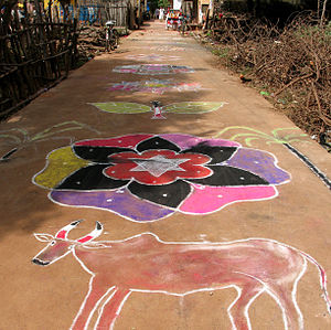 A street in Puducherry, India, decorated for P...