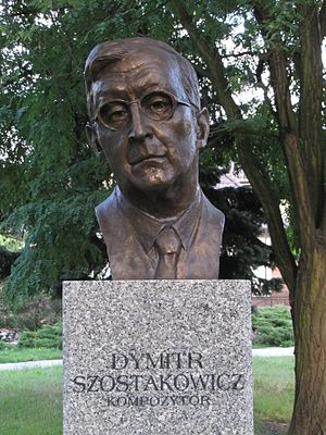 English: Bust of Dmitri Shostakovich in Celebr...