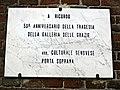 Porta Soprana,7.JPG