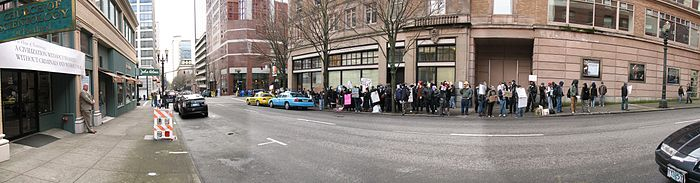 PortlandScientologyProtest15March2008 Panorama03.jpg