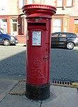 Post box on Rowson Street - Cardigan Road.jpg