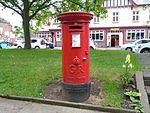 Post box on Woolton Road, Childwall.jpg
