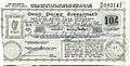 Postal Order Ireland 10 shillings 1954.jpg