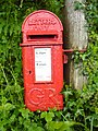 Postbox south of Dartmouth - geograph.org.uk - 1753735.jpg