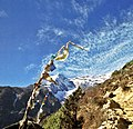 Prayer flags on the trail to Khumbu and Everest - panoramio.jpg