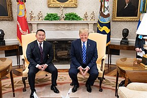 President Trump Meets with the President of Mongolia (48425595032).jpg