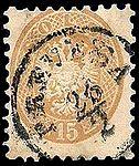 Prevesa Austrian 1 15 sld 1865.jpg