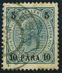 Prevesa Austrian 4 mi 32 9 12 1901.jpg
