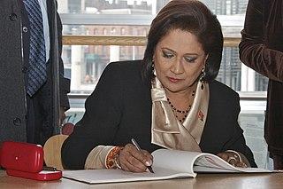 parliamentary position of Trinidad and Tobago