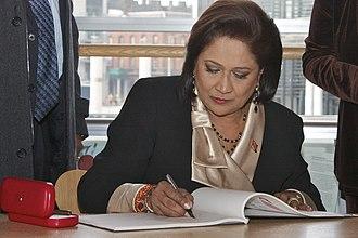 United National Congress - Image: Prime Minister of Trinidad and Tobago visits the Senedd Prif Weinidog Trinidad a Tobago yn ymweld â'r Senedd
