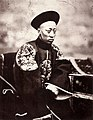 Prince Kung after formally offering the Qing Dynasty's Surrender to the allies, Peking, November 4, 1860 (Vintage.es).jpg