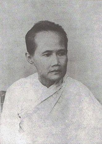 Piyamavadi - Image: Princess Piyamawadi Sri Patcharin Mata Piam