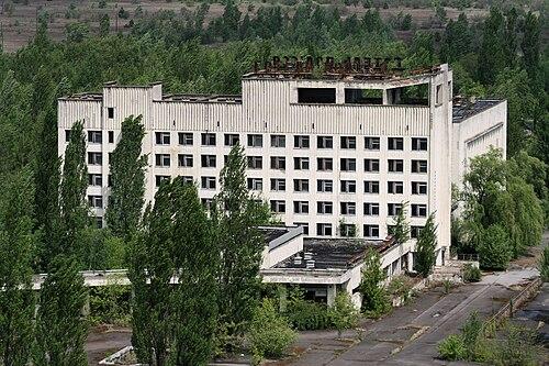 500px-Pripyat_Hotel_Polissya_2009.jpg