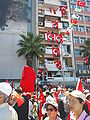 Protect Your Republic Protest İzmir9.JPG