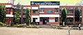 Purwanchal Campus.jpg