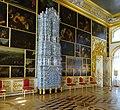 Pushkin Catherine Palace Picture hall 02.jpg