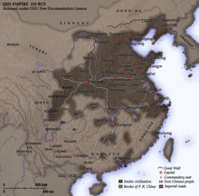 Qin empire 210 BCE.png