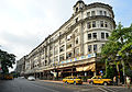 Queens Building, Park Street, Calcutta.jpg