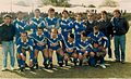 Quilmes Campeón temporada de 1992.jpg