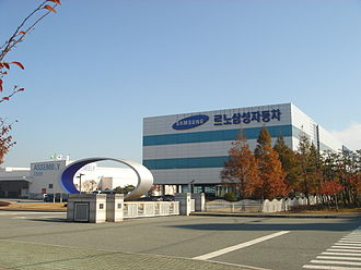 Renault–Nissan–Mitsubishi Alliance - Renault Samsung Motors