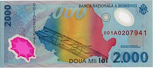 Solar eclipse of August 11, 1999 - Special 2,000 lei note made for the 1999 total eclipse of the Sun, showing the eclipse path over the map of Romania