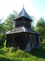 RO BN Salcuta wooden church 34.jpg